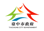 Taichung City Government